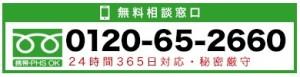 2014-02-19_115155