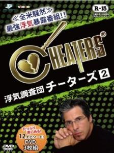 cheatersdvd2