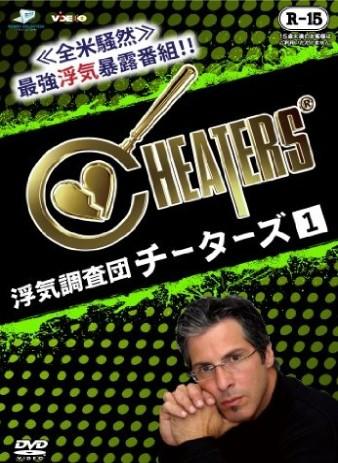 chreatersdvd1